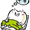 抜歯したあとの根っこ〜day213〜