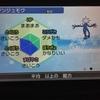 デンジュモクの乱数について【ポケモンUSM】