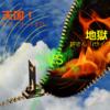 【ナイス】トライオートETF爆裂!【許さん】iサイクル2(うっかり)連勝記録止まる!(憤怒)(2019.07.10)