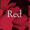 「Red」(ネタバレ感想)昭和(バブリー)的昼メロ&女性旅立ちドラマ