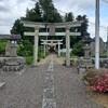 三島神社 二本松市