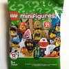 【LEGOミニフィギュア21買ってみた】レゴ ミニフィギュア 21 71029 (誰か話を聞いて)