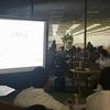 新宿Geek Lounge#3 分析基盤 Meetupを開催しました