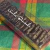 ザクザク食感を楽しむ、ニコラ・ベルナルデのクッキーショコラ チョコレートコーティング