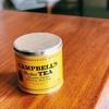 Campbell's Perfect Tea(キャンベルズ・パーフェクト・ティー)