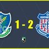 【対策を越えるためには】J2 第3節 栃木SC vs ヴァンフォーレ甲府