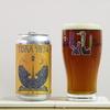 TDM 1874 Brewery 「BBB」