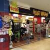 シンプソンズグッズが買える店:千葉県市川市:ヴィレッジヴァンガード・ニッケコルトンプラザ店