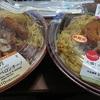 【1000円ちょっとで出来る贅沢コンビニ飯】超大盛コンビニペペロンチーノ食べ比べセット