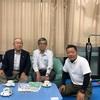 ブログ更新しました 9/28 伊丹市議会議員  吉井 健二先生がおりーぶ瑞穂をご訪問! http://www.olive-jp.co