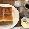 cafeカツラ @入谷