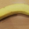 【検証】バナナは本当に滑るのか 滑りフルーツNo.1決定戦