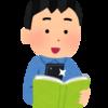 【過去記事】小学生の時に読んでいた雑誌『コロコロコミック』は今読んでも面白いのか検証してみる