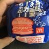 マクドナルドの期間限定メニュー「チキン南蛮バーガー」を食べた