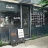 【自転車カフェ4】Rapha Cycle Club Tokyo(ラファ サイクル クラブ トーキョー )北参道