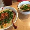 冷製 鶏台湾らぁめん&炙りチャーシュー丼@麺屋 丸鶏庵 2020ラーメン#41