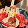 京都焼肉en・en🐄