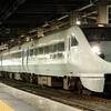 新潟の「電車」の行先をクソ真面目に考察してみる。2020年改正編④