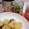 夕食:ジャガイモの煮物と米焼酎35度