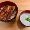 🚩外食日記(472)    宮崎ランチ   「うなぎ処 もりやま」②より、【うな丼(小)】【ご汁】‼️