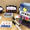 簡単なボードゲーム紹介【アテッコ】