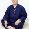 明日10/23(日)のかさこ塾フェスタin京都は作務衣姿で望みます^^