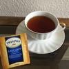 トワイニング紅茶飲み比べ。レディ・グレイとアールグレイ