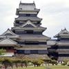松本城、大地震時に天守など「倒壊の危険性」