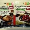 【森永】ダイエットにおすすめの大豆たんぱく入りチョコレート!