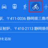 富士山(ちょっと)周遊の自転車旅 ④番外編 韮山反射炉