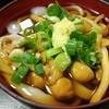 安くて旨い【1食52円】納豆×なめこネバネバうどん風ほうとうの作り方