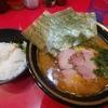 横浜【吉村家】中盛らーめん ¥810+ライス ¥110