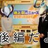 【デュエマ】池○彰が解説!2019年のGODニュース総決算!(後編)
