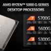 AMD、Ryzen 5000Gシリーズを発表! ~ デスクトップ向けのZen 3 APUシリーズ 5700G/5600G/5300G