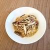 椎茸とベーコンのバターしょうゆスパゲッティ