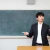 教師の仕事と大組織での動機づけについて