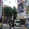 8/23(木) 話題のエリア、台北101とその周辺。やっぱ夜市は楽しい。旅の総括。