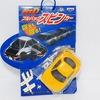 頭文字D マツダ・アンフィニ RX-7 タイプR FD3S 高橋啓介仕様 ブルバップゼンマイカー 100円