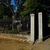 徳川慶喜墓@龍馬をゆく2016