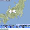 緊急地震速報 長野県中部「余震に注意」もう一度大きな地震に注してください