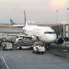 ネパール航空 初搭乗!驚きの独自ルールあり!