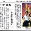 名古屋高校 俳句甲子園初V