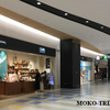 【沖縄】那覇空港、お土産選びに新連絡ターミナル「YUINICHI st」Okinawa!