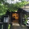 ♨️黒川温泉に学ぼう!(第4回)