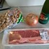 【週末キッチン男飯】 記念日仕様の男飯を作れ! 「豚肉のシードル煮」「ルヴェールの低糖質ケーキ」