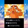 ラスボス切り替えに1人で2人モードも搭載!『ガンバード2 for Nintendo Switch』本日配信!