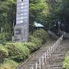 【ひとり旅】日本一の石段へ挑戦・熊本県美里町