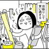 【コノビー連載】第5回 幼稚園入園グッズの思い出+つんさんの本