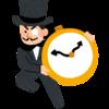 【時間も資源】時間ほど貴重な資源はない!