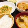 晩ご飯はキューピー3分クッキングのレシピ長芋と鶏モモの煮物